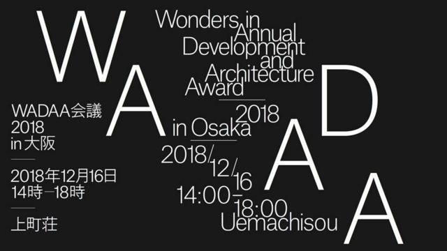 WADDA 2018